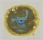 Joichi HOSHI print BLUE BIRD 1970