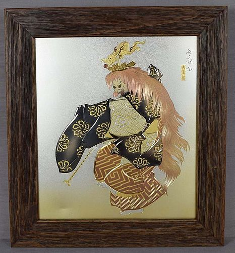 Japanese multi metal plaque DRAGON GOD by SHUHO