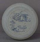 15c Vietnamese ceramic Hoi An shipwreck BOX