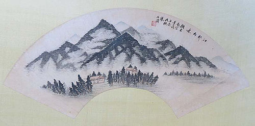 1955 Chinese scholar painting LANDSCAPE by ZHANG SHI YUAN