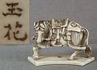 19c netsuke HORSE by GYOKUHO ex Royal