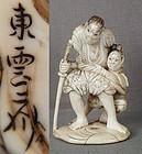 19c netsuke YOSHITSUNE defeating BANDIT CHIEF by TOUNSAI