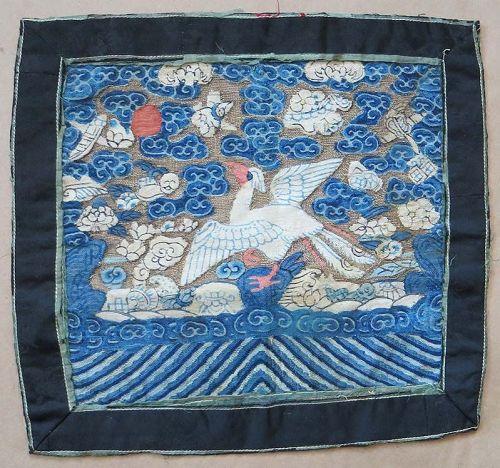 19c kesi Chinese textile 5th RANK BADGE MANDARIN SQUARE