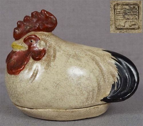 19c tea ceremony KOGO ROOSTER