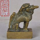 19c Chinese bronze SEAL QILIN