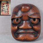 19c netsuke mask IKKAKU SENNIN from FHC collection of 1923