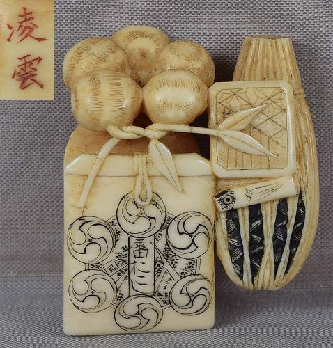 19c netsuke GIFTS FROM TOKYO by RYOUN