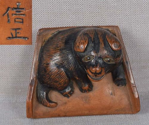 19c netsuke PUPPY in winnowing basket by NOBUMASA