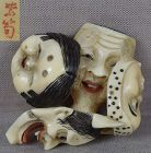 19c netsuke 4 MASKS by CHOJUN