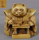 19c netsuke CAT reading a book by TAMAYUKI