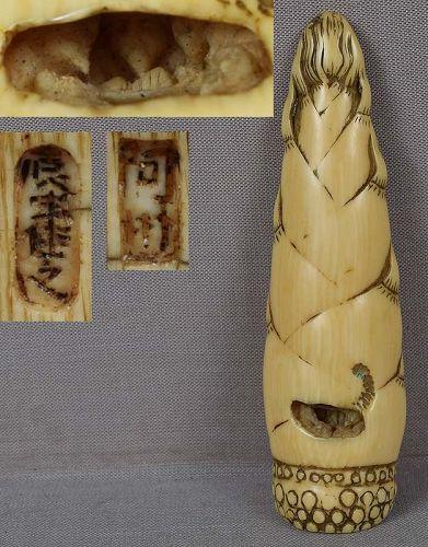 19c netsuke 7 SAGES inside bamboo shoot by SHINYOSHIYUKI