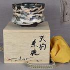 CHAWAN tea bowl TENGU-YU SHINO glaze by Robert Fornell