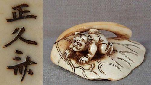 19c netsuke ONI lotus catfish by SHOKYUSAI