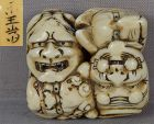 Early 19c netsuke 7 THEATRICAL MASKS by RAKUOSAI