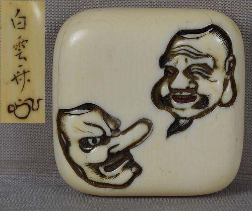 19c netsuke TENGU & EBISU masks by HAKUUNSAI
