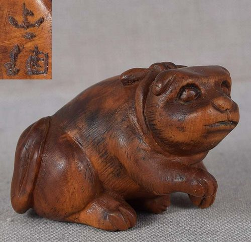 19c netsuke PUPPY by SANCHU from FHC collection of 1923