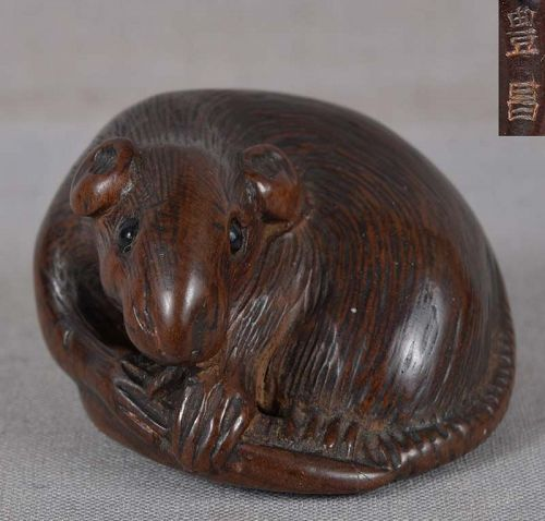 18c netsuke curled RAT with eggplant by TOYOMASA