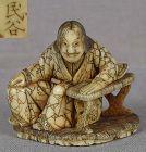 19c netsuke SOSHI by MINKOKU