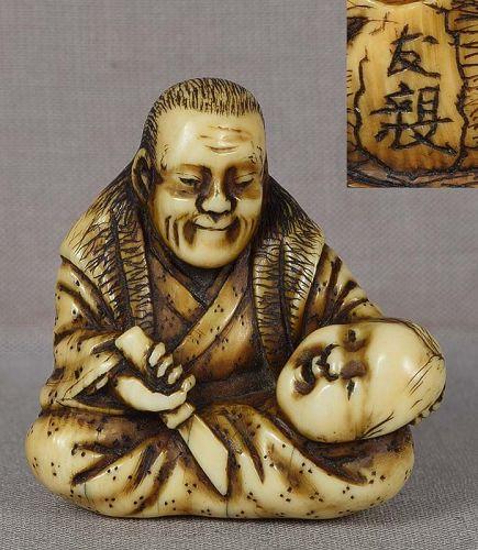 19c netsuke MASK MAKER by TOMOCHIKA