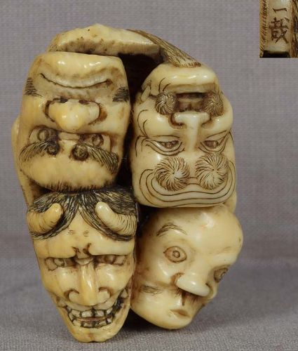 19c netsuke 8 MASKS by ISSAI