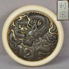 19c netsuke DRAGON in clouds by TOSHIMUNE ex Liss Collection