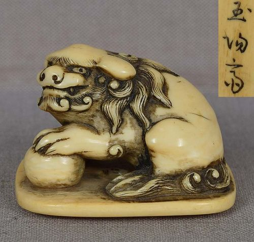 19c netsuke SHISHI with ball by GYOKUHOSAI