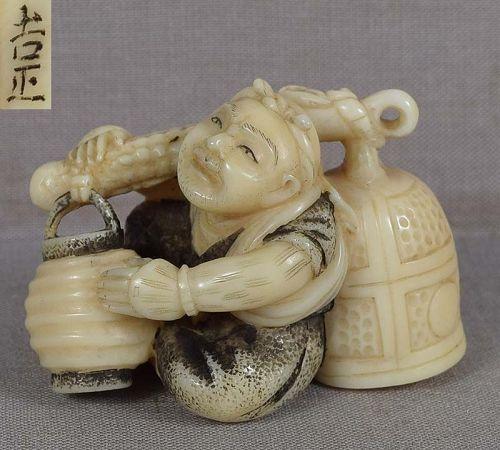 19c netsuke BENKEI with bell of Miidera by YOSHIMASA