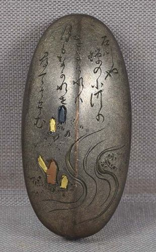 19c Japanese sword KASHIRA POEM & stream