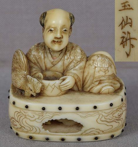 19c netsuke BOY with ROOSTER & war drum by GYOKUSEN