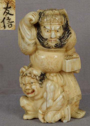 19c marine okimono SHOKI & ONI by netsuke carver TOMONOBU