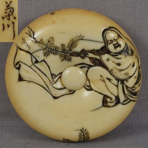 19c netsuke OKAME & pine by KIKUGAWA
