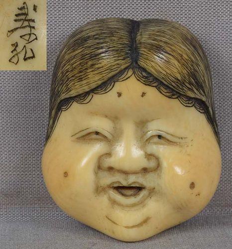 19c netsuke OKAME MASK by JURYU