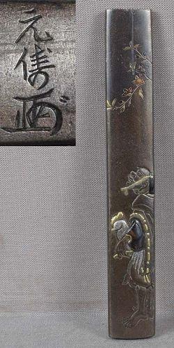 19c Japanese sword KOZUKA COCK FIGHT by HISATOSHI