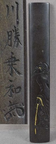 19c Japanese sword KOZUKA Tekkai Sennin by KAWAKATSU NORIKAZU
