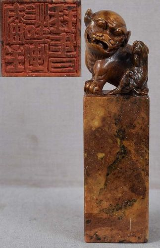 19c Chinese scholar soapstone SEAL CHIMERA with young