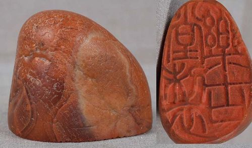 19c Chinese scholar RED AGATE SEAL