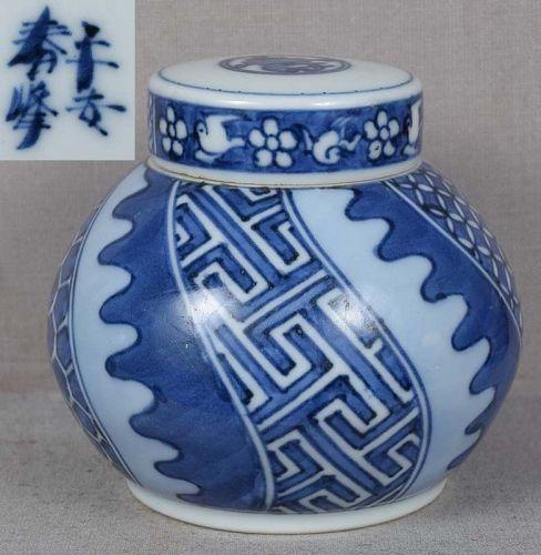 19c Japanese porcelain tea ceremony sometsuke CHAIRE signed