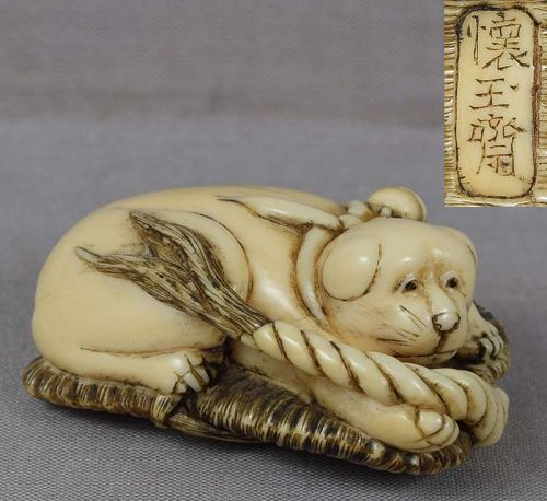 19c netsuke PUPPY on sandal by MASATERU  grandson of KAIGYOKUSAI