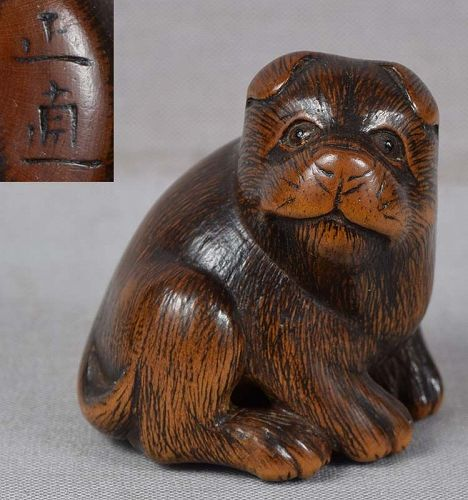19c netsuke PUPPY by MASANAO of Ise