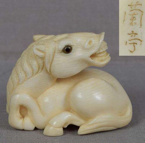 Netsuke neighing HORSE RANTEI