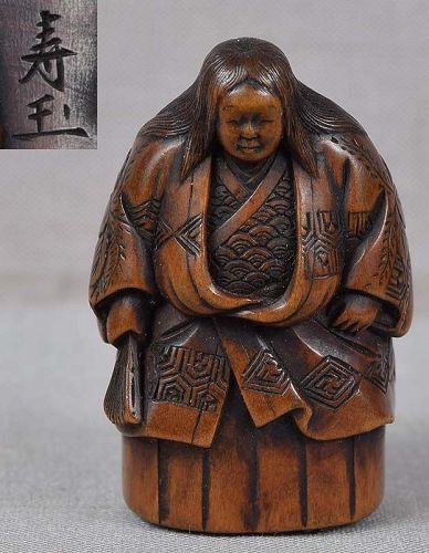 19c netsuke actor in SHOJO role by JUGYOKU