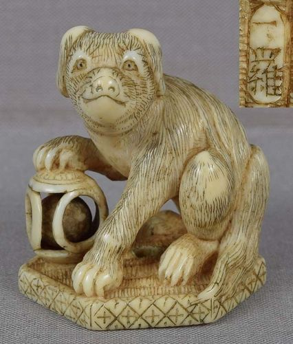 19c netsuke DOG with ball by ICHIRA