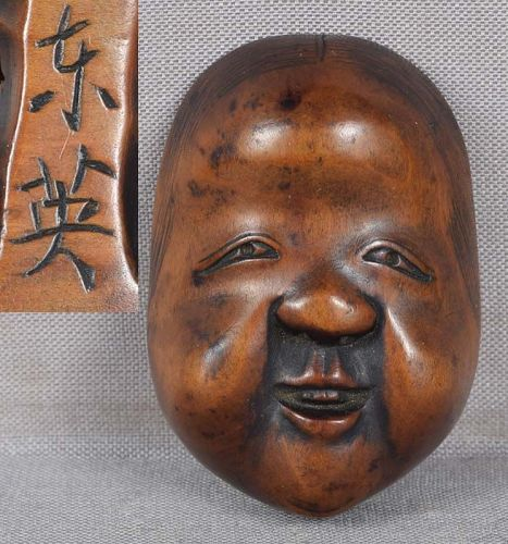 19c mask netsuke OTO GOZEN by TOEI