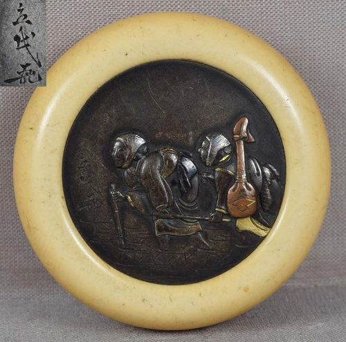 19c netsuke BLIND TRAVELING PERFORMERS by RYUMIN