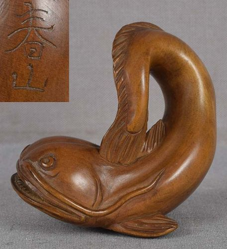 19c netsuke NAMAZU earthquake fish by SHUNZAN
