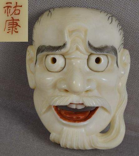 19c netsuke mask AKUJO by SUKEYASU