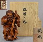 Netsuke SHOKI & ONI with original box by HIDEYUKI
