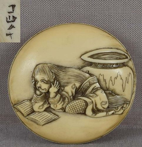19c netsuke SHOJO with sake jar marked