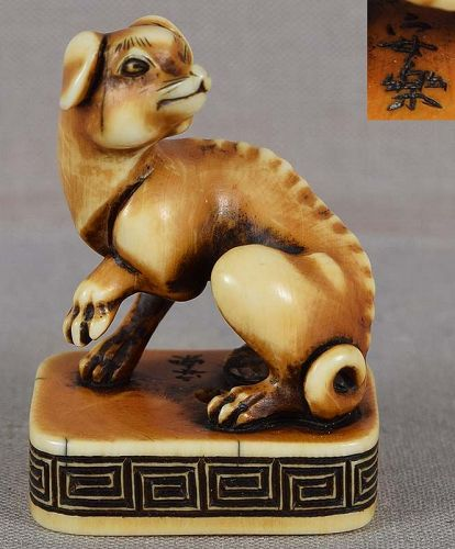 19c netsuke DOG by ANRAKU ex Bluth collection