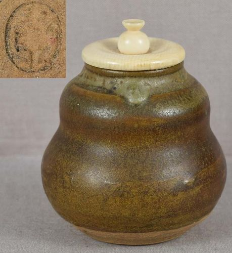 19c tea ceremony Seto CHAIRE tea caddy